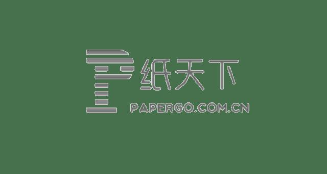 papergo